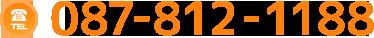 電話はこちらまで。香川県高松市のお遍路旅行専門店「旅ネット四国」087-812-1188