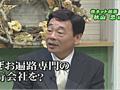 テレビせとうち せとうちパレット930