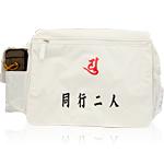 山谷袋(上 防水・線香、ローソク入れ付)
